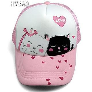 HVBAO - Cat Trucker Cap