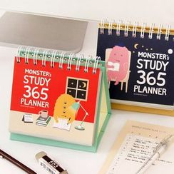 iswas - Monster Study Planner - (S)