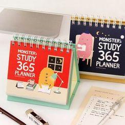 iswas - Monster Study Planner - (S)