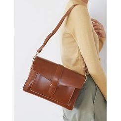 FROMBEGINNING - Faux-Leather Square Crossbody Bag