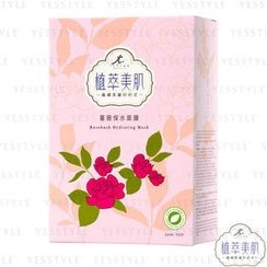 My Scheming - Rosebush Hydrating Mask (10 sheets)