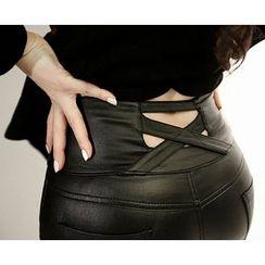 Marlangrouge - Coated Skinny Pants