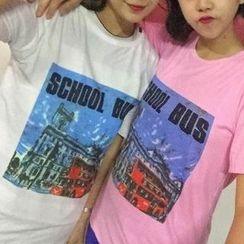 Cerauno - Printed Short-Sleeve T-Shirt