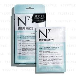 Neogence - N7 Zero Pore Mask-Refresh Your Skin