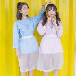 GOGO Girl - Set: Print Long-Sleeve Top + Lace Trim Organza Skirt
