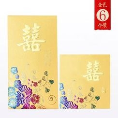 Bonum - Lunar New Year Red Packet
