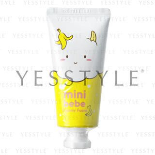 It's skin - mini bebe Creamy Foam (#02 Banana)