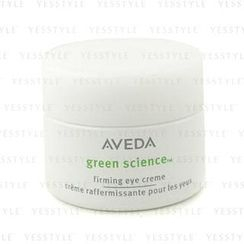 Aveda - Green Science Firming Eye Cream