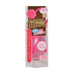 JuJu - Hazumi BB Cream SPF 30 PA+++