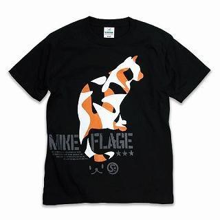SCOPY - [Unisex] Crewneck Printed Tee - Camouflage Cat