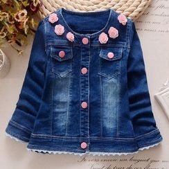 Youtale - Kids Denim Jacket