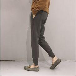 Whitney's Shop - Irregular Hem Fleece-lined Sweatpants