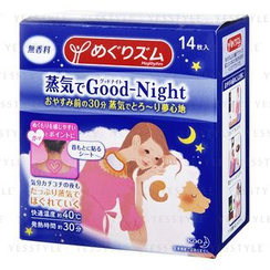 Kao - MegRhythm Good-Night Steam Patch (Unscented)
