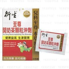 Hin Sang - Deluxe Appetizing Tea (Granules)