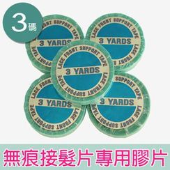 Clair Beauty - Hair Tape - 3 Yards