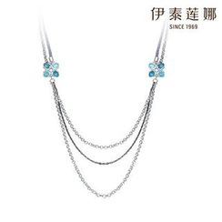 Italina - Swarovski Elements Crystal Long Necklace