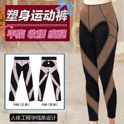 Giselle Shapewear - 塑身運動褲