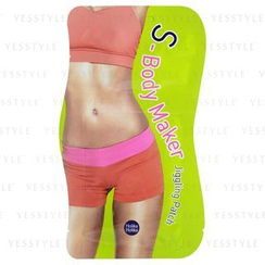 Holika Holika - S-Body Maker Jiggling Patch