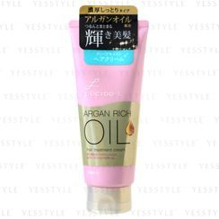 Mandom - Lucido-L Argan Rich Oil Hair Treatment Cream