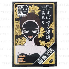 SEXYLOOK - Intensive Acne Black Cotton Mask