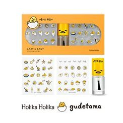 Holika Holika - Stiquick Nail Kit (Gudetama Lazy & Easy Edition)