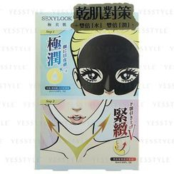 SEXYLOOK - 2 Step Synergy Effect Mask (Essence)