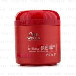 Wella - Brilliance Treatment (For Colored Hair)