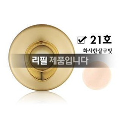 Sooryehan - Su Gold Two-way Cake SPF 35 PA++ Refill