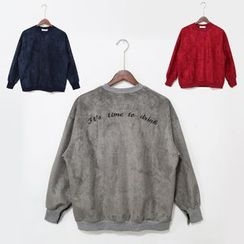 Mr. Cai - Embroidered Letter Sweatshirt