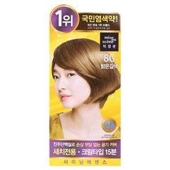 miseenscéne - Shining Essence Hair Color (#8G)