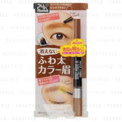 BCL - Browlash EX Water Strong W Brow Color Gel Pencil & Mascara (Pink Brown)