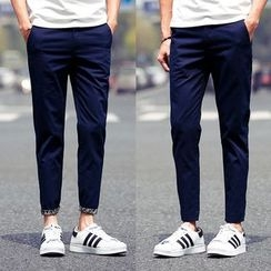 SICRIT - Harem Pants