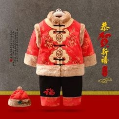 KUBEBI - Kids Set: Chinese Padded Jacket + Pants