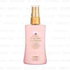 Fernanda - Fragrance Body Mist Floret Dalliance (White Musk)