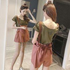 Arroba - 纯色短袖T恤