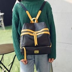 Beloved Bags - Contrast Trim Backpack