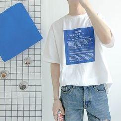 Chuoku - Short-Sleeve Printed T-Shirt