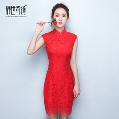 Fantasy Bride - Sleeveless Lace Qipao