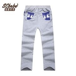 Babee - Kids Printed Sweatpants