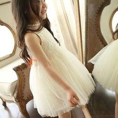 SEE SAW - Sleeveless Lace Dress
