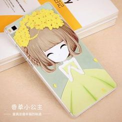 Kindtoy - Huawei P8 Mobile Case