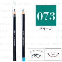 Chacott - Color Liner Pencil (#073 Green)