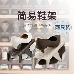itoyoko - Shoe Rack Organizer