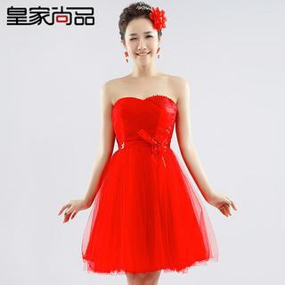 Royal Style - Strapless Mini Prom Dress
