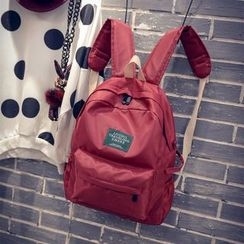 Aoba - Applique Plain Backpack
