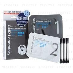 CNP Laboratory - Anti-Pore Black Head Clear Kit for Men: Black Head Clear 3 pcs + Pore Tightening 3 pcs + Cotton Swabs 6 pcs