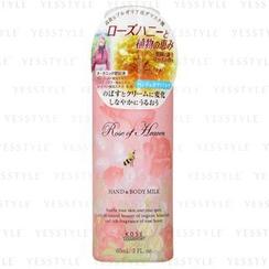 Kose - Rose of Heaven Hand & Body Milk