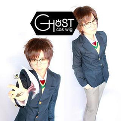 Ghost Cos Wigs - Parasyte Shinichi Izumi Uniform Cosplay Costume
