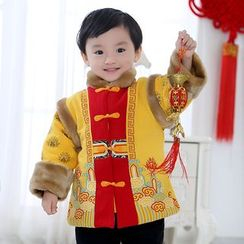 Emperial - Kids Set: Furry Trim Frog Button Embroidered Top + Pants