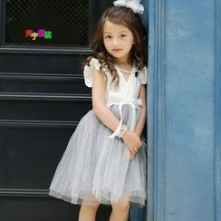 Cuckoo - Kids Cap Sleeve Wrap Front Tulle Dress